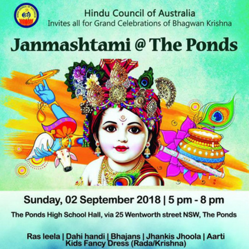 Janmashtami at The Ponds